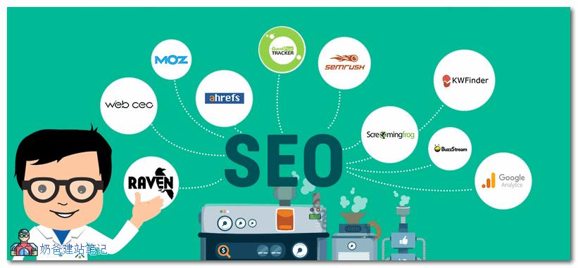 google seo工具
